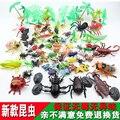 Primeira infância educação cognitiva inseto brinquedo simulação plástico marinho pequeno animal modelo terno aranha borboleta joaninha