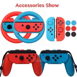 Image 3 - Nintendo switch ns kit de acessórios de console, bolsa de armazenamento para console, alça de controle, caixa de silicone para jogos de nintendo switch