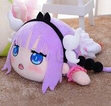 Menina kobayashi dragão empregada kanna kamui cosplay mascote brinquedo 54cm grande recheado & pelúcia boneca dos desenhos animados