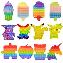 Ice Cream Pop Game Fidget Toys Rainbow Push Its Bubble Popper Fidget Sensory Toys For Parent-child Time Interactive Game Toy