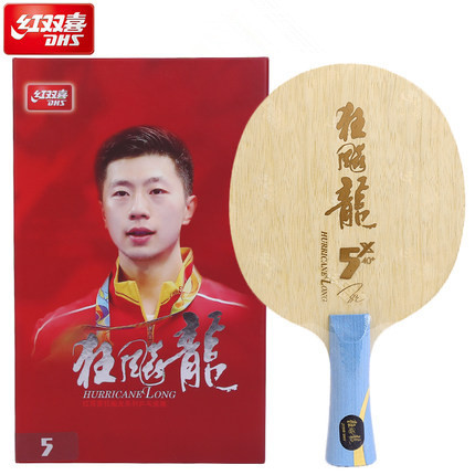 DHS 2019 New Hurricane Long 5X Ma Long 5 X with Original Box Arylate Carbon ALC Racket Table Tennis Blade Ping Pong Bat Paddle
