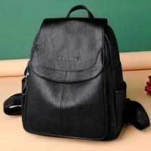 Women Backpack Rucksack Shoulder-Pack Student Fashion Leisure-Bag