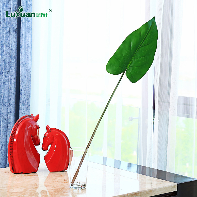 Plastic horseshoe leaves, alocasia leaves, high-end artificial plants, home decoration, artificial flowers and green leaves