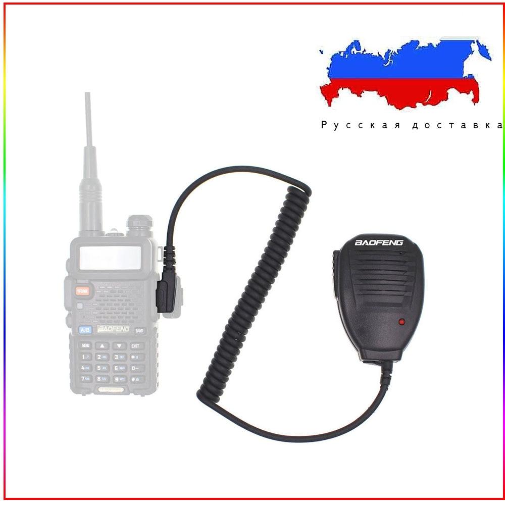 Baofeng Speaker BF-H14-K1 Microphone For BAOFENG UV-5R UV-82 BF-888S GT-3 UV-82 TYT KD-C1 Wouxun Walkie Talkie Handheld Mic