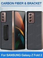GRMA-funda trasera de fibra de carbono Original para Samsung Galaxy Z, funda plegable 2, 5G, Ultra delgada a prueba de golpes