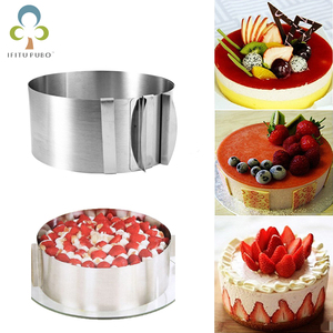 1Pc Adjustable Mousse Ring 3D Round Cake Molds Stainless Steel Baking Moulds Kitchen Dessert Cake Decorating Tools ZXH(China)