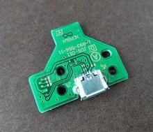 10 قطعة JDS030 JDS001 JDS011 JDS040 JDS055 ل بلاي ستيشن 4 تحكم USB شحن مجلس ميناء استبدال ل PS4 تحكم