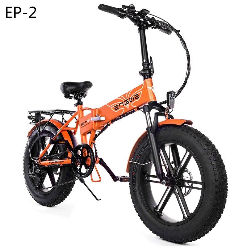 Vélo électrique 20*4.0 pouces en aluminium pliable vélo électrique 48V12A 500W 38 KM/H 7 vitesse puissant gros pneu vélo montagne neige ebike