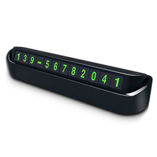 цена на Car Temporary Parking Card Car Sun-proof Night Luminous Park Stop Phone Magnetic Number Card Plate Telephone Number