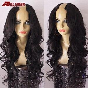 Объемная волна u-часть человеческих волос парики 100% Необработанные бразильские волосы remy u-часть парик для женщин бесклеевые средние u-образ...