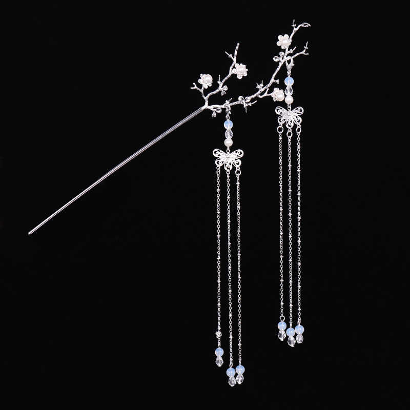Chinese Style tiara Long Branch Hair Stick Women Hair Accessories Gold Silver Hairpin Show Headpiece Women Hair Jewelry