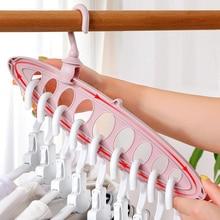 Nine-Hole Rotating Magic Clothes Hanger Multi-function Folding new