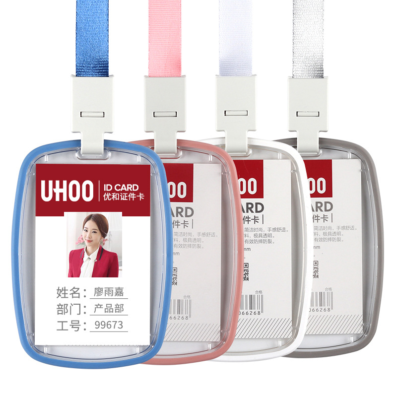 UHOO 6626 Acrylic Double-Sided Transparent Work Certificate Card Sleeve Creative Students Badges Employee Nameplate Access Contr