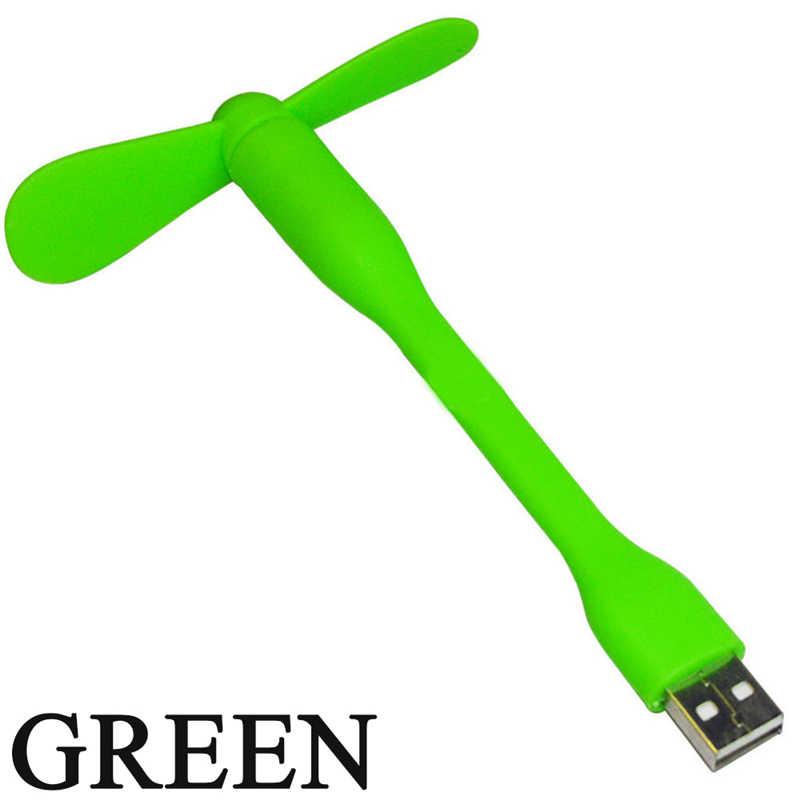 Heißer verkauf USB Fan tragbare abnehmbare USB Mini Fan Für alle Netzteil USB Ausgang USB Gadgets
