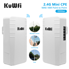 KuWFi 300Mbps Outdoor Wifi Repeater/Bridge 2.4G Wireless AP Router P2P 1KM Long Range Wifi Coverage for IP Camera With 24V POE