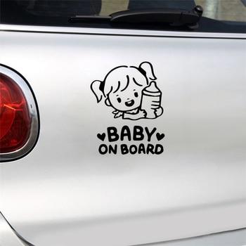 Cartoon Baby On Board Little Girl with Feeding Bottle Car Sticker 2
