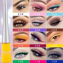 Cmaadu 12 colorido líquido delineador azul impermeável longa duração líquido delineador diamante fosco eyeliner olhos maquiagem cosméticos