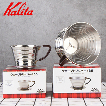 Japan Corrugated Cake Style Stainless Steel Coffee Filter Holder Reusable Coffee Filters Dripper 155/185 Drip Coffee Baskets