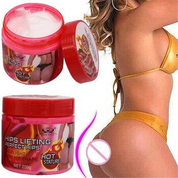 Buttock Enhancement Massage Cream Hip Lift Up Butt Firm Skin Enlargement Sexy Hip Buttock for Women Man 1