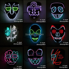 New style EL Wire Mask with Steady on Inverter Horror Halloween Rave Party For Carnival Decoration