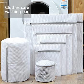 16 rozmiar worek siatkowy do prania poliester pranie kosmetyczki gruba siatka kosz na pranie worki na pranie dla pralki stanik z siatką torba tanie i dobre opinie CN (pochodzenie) NYLON