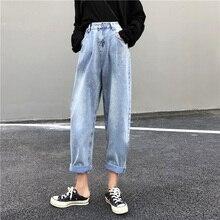 Женские Джинсы бойфренда с высокой талией для женщин, джинсы для мам, дропшиппинг, новые весенние хлопковые синие джинсовые штаны-шаровары