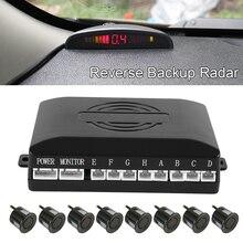 8 радиолокационные датчики комплект автомобильных датчиков парковки с светодиодный Дисплей зуммер голос обратный радар-детектор монитор системы охранного оповещения Системы