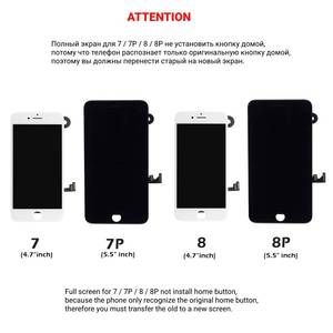 Image 4 - Full Set LCD Display for iPhone 5 5C 5S 6 6S 7 8 Plus LCD Screen 3D Touch Digitizer Assembly Replacement For iPhone 6P 6SP 7P 8P