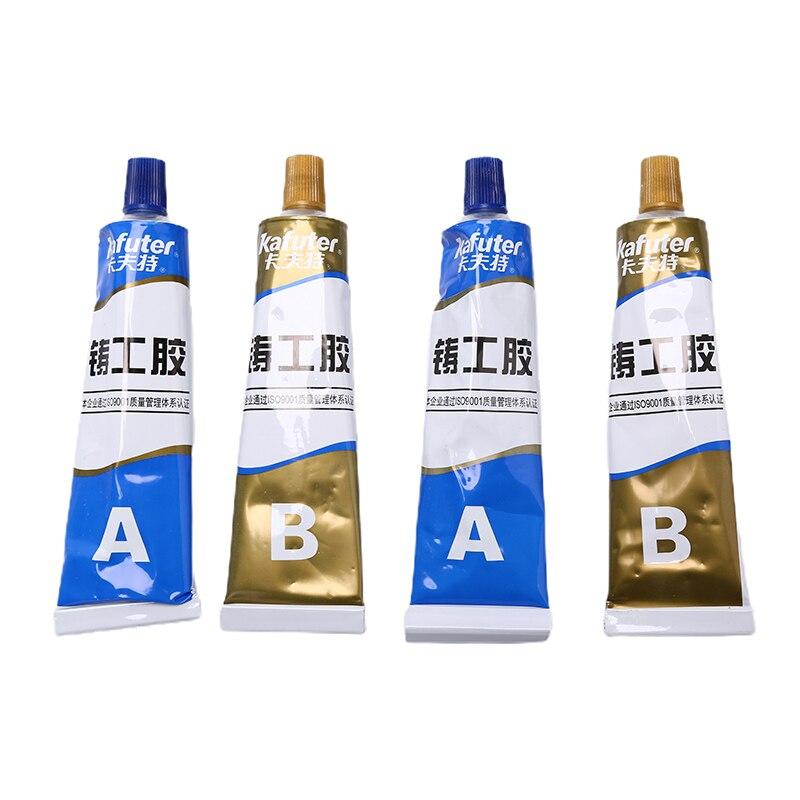 65/100 г Kafuter A + B металлический клейкий для ремонта супер клей железа