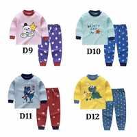 Kinder Jungen Und Mädchen Nachtwäsche Set Cartoon Tier Langarm Tops + Hosen Nachtwäsche Set Jungen Pyjamas Set