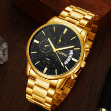 2019 NEW BOAMIGO Mens Watches Top Brand Luxury Fashion Quartz Business Men Watch Gold Clock Casual Wist Watch Relogio Masculino(China)