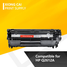 for hp Compatible ink cartridge Q2612A 2612A 12A For HP Laserjet 1010 1012 1015 1018 1020 1022 3010 3015 3050 M1005 printers