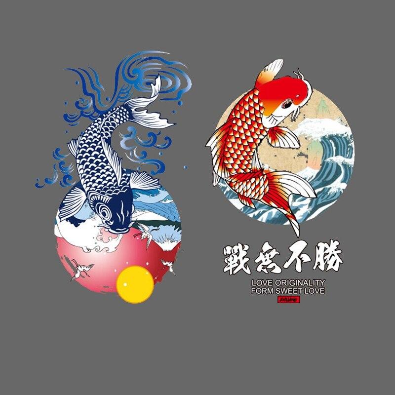 DIY Fish Iron On Patch Heat Transfer Sticker Applique Clothing Fabric T-Shirt