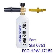 Espuma limpa do carro do foamer do sabão de alta pressão da lança da espuma da espuma da neve do bocal do gerador da espuma para skil 0761/arruela de pressão de eco hpw1718s