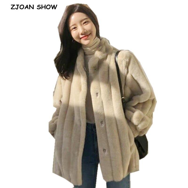 2019 Winter Stand Collar Hairy Shaggy Faux Fur Coat Khaki Vintage Lantern Sleeve Furry Faux Fur Women Jacket Loose Outerwear