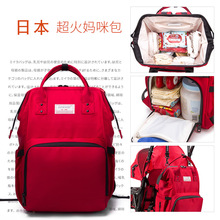 Large Capacity Mummy Maternity Nappy Bag Outdoor Mom's Backpack Nursing Bag Mummy Travel Backpack Zippers Baby Care Bags