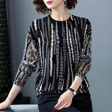 Yisu camisola de malha feminina outono inverno o pescoço manga comprida solta pulôver jumper topos padrão floral impresso suéteres