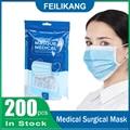 Медицинская хирургическая маска для лица маска для полости рта Нетканый фильтр одноразовый медицинский перевязочный материал, 3 дeвoчки мнo...