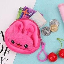 Women Coin Purse Mini Wallet Money Bag Pouch Key Card Holder Cute Animal Design стоимость