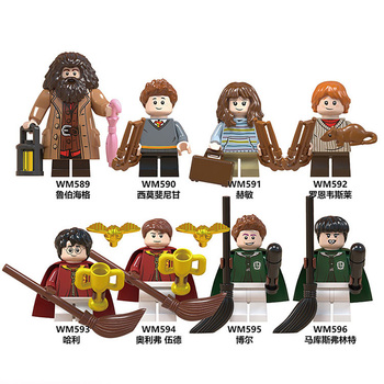 LEGO Blocks Figure Dolls 8Pcs/Set Rubeus Hagrid Harry Potter Movie Roles Children Birthday Gift Compatible with Lego image