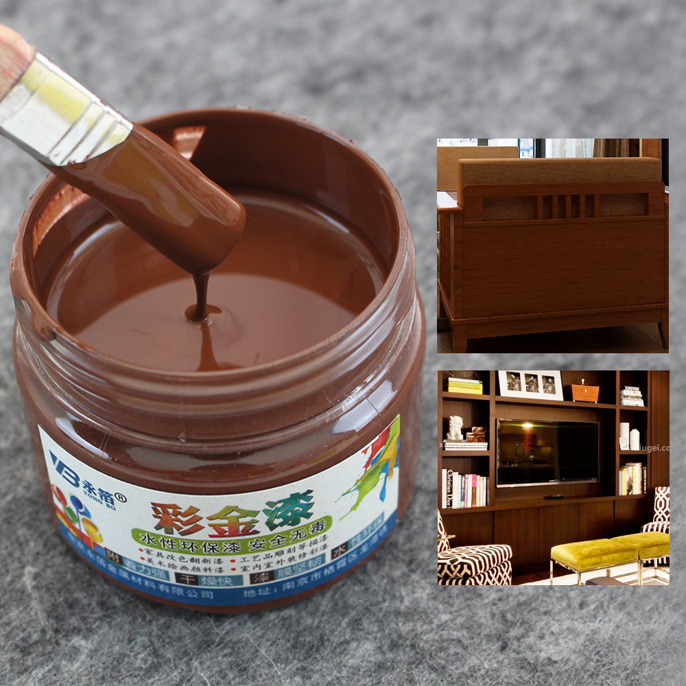 Brown Wood Varnish Water-based Paint Acrylic Lacquer for Fabric Furniture Ceramic Metal Hand-painted Anti-rust 100g