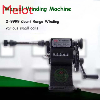 Dual-use Manual Winder, Manual Winding Counter, 0-9999 Winder, Count Range Winder, Multiple Small Windings high quality new manual electric winder coil winding machine winder xb c 2pcs lot