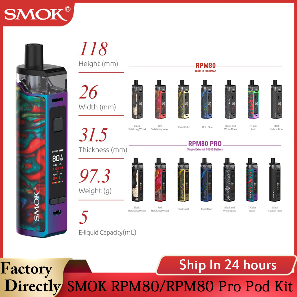 New SMOK RPM80 Pod Kit & RPM80 PRO Vape Vaporizer E Cigarette Pod 5ML Cartridge RPM80 3000mah Battery VS RPM40