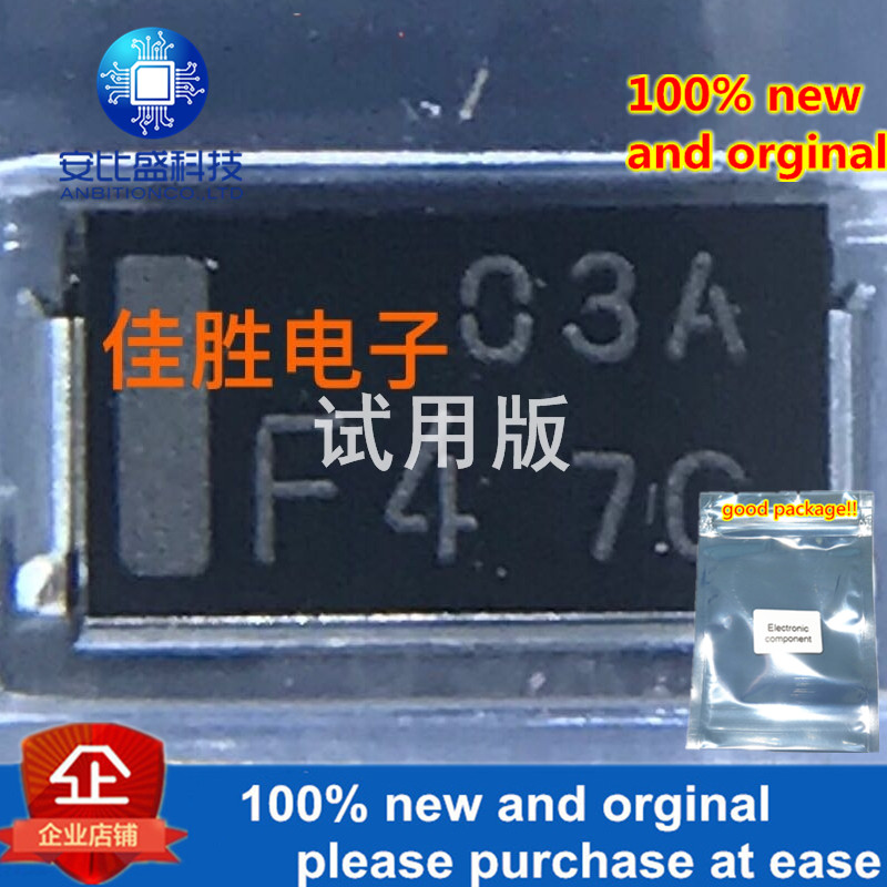 10-20pcs 100% New And Orginal DSF03A40 3A400v Ultra Fast Recovery Diode SMB Long Volume Silk Screen 03AF4