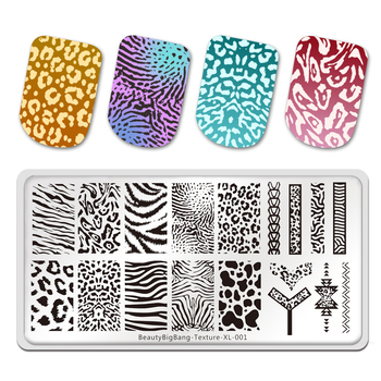 BeautyBigBang Nail Stamping Plates Animal Image Tiger Zebra Leopard Print Texture XL-001 Stainless Steel Nail Art Template Mold недорого