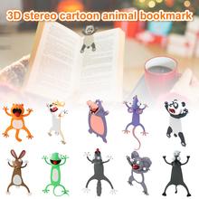 10 stylów 3D Stereo kolorowe kreskówki w zwierzęcym stylu kreatywne zakładki materiał pcv śmieszne uczeń szkoła papiernicze tanie tanio KEY-WIN CN (pochodzenie) Duszpasterska Nieregularne JJ2027087