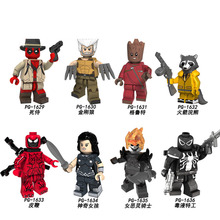 PG8159 8PCS Set  Building Blocks Super Heroes Deadpool Wolverine Tree Man Rocket Raccoon Figures Bricks Gift Toys Children