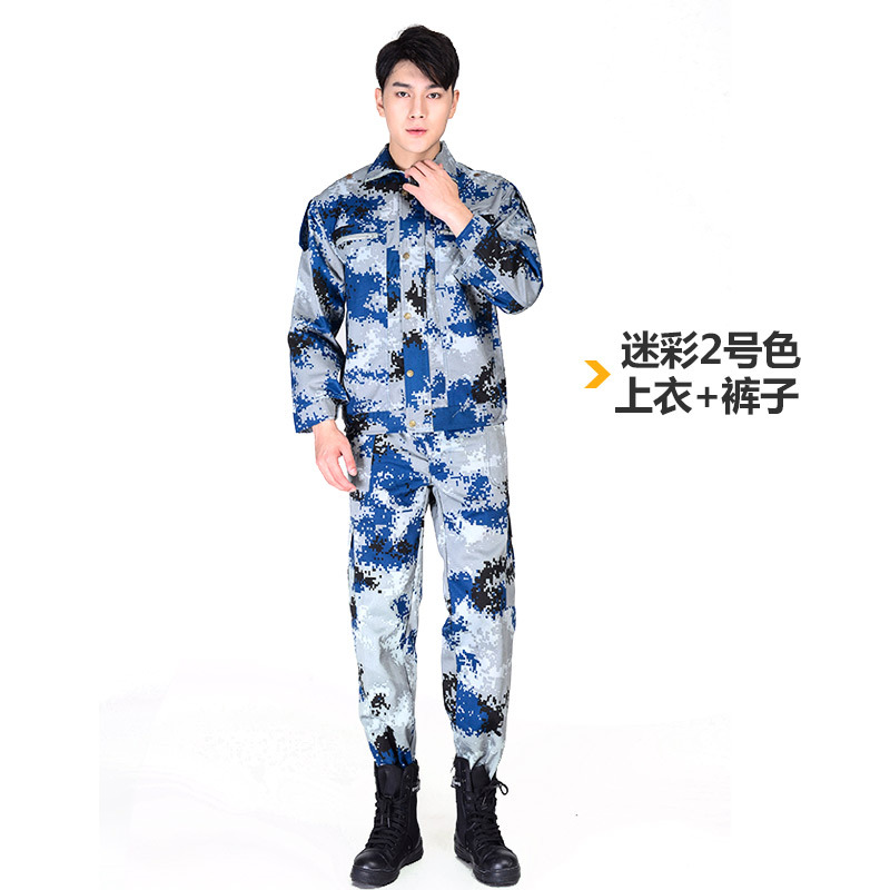 Outdoor Camouflage Suit Training Clothes MEN'S AND WOMEN'S Universal Sports Clothing Set Customizable