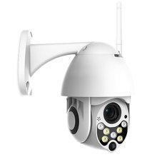 цена на HD 1080P IP Camera Outdoor WiFi Home Security Camera Wireless Surveillance WiFi Dome Waterproof IP Onvif Camara Cam