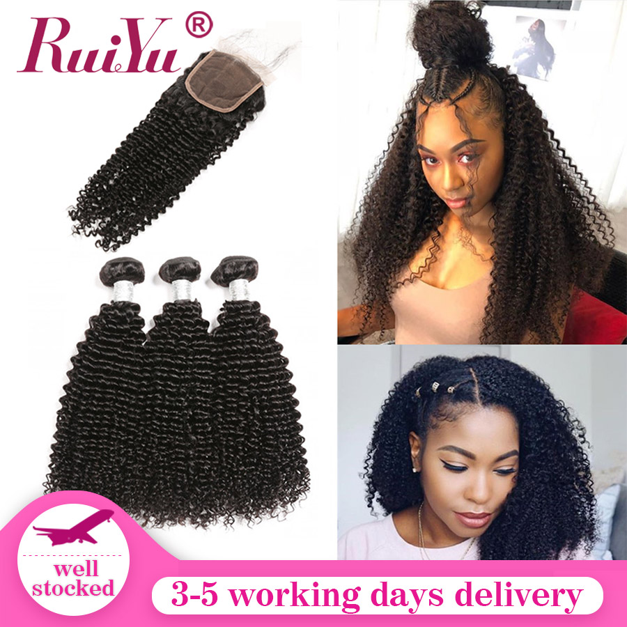 Kinky Curly Bundles With Closure 5*5 Lace Closure With Bundles Peruvian Human Hair Bundles With Closure RUIYU Remy Middle Ration